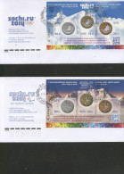 Winter Olympic  +Paralympic  2014 2 FDC (postmarks 1) Overprints Medals S/S Of Russia  - - Winter 2014: Sotchi