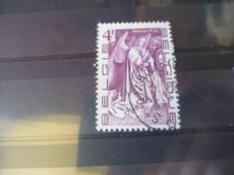 BELGIQUE TIMBRE  COLLECTION  YVERT N° 1733 - Belgique