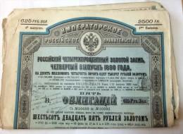 4 Emprunts Russie Année 1890 - Russie