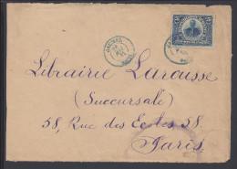 HAITI - 1911 - DEVANT DE LETTRE -  CORRESPONDANCE DE JACMEL POUR PARIS - - Haïti