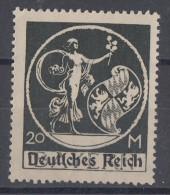DR Minr.138II Postfrisch - Ungebraucht