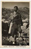 MONTENEGRO  Men's National Costume From Cetinje.  Unused - Montenegro