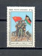 AFGHANISTAN * SERIE 1v 1985 * REVOLUTION DAY * FLAG FLAGS * MNH - Afghanistan