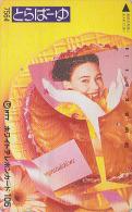 Télécarte Japon 7/11 - 7564 - 105 U - Femme Dans Un Gâteau - Girl In A Cake Japan Phonecard - Frau Telefonkarte - Publicité