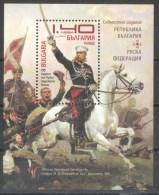 45-455 // BG -2013  135 JAHRE Vom RUSSISCH - TUERKISCHEN BEFREIUNGSKRIEG - Blocks & Sheetlets