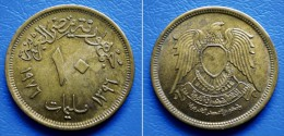 EGYPT 10 Milliemes 1976 (1396) - COAT OF ARMS - RARE - Egipto
