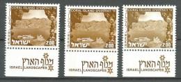 ISRAEL 1977 Landschaften, Michel/Philex Nr. 536 Mit 1 Ph, 2Ph Long, Ohne Ph, Postfrisch. - Israel