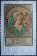 ANCIENNE IMAGE PIEUSE Gaufrée+chromo : LA SAINTE FAMILLE / HOLY CARD / SANTINO - Images Religieuses