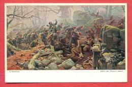 """145997 / Bulgaria Art  Dimitar Gyudzhenov - 1915 Fought At Peak Kitka """"Rosoviti Stone"""" RED CROSS Bulgarie Bulgarien - Oorlog 1914-18"""