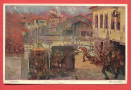 145999 / Bulgaria Artist G. ZHELYAZKOV - WAR In Struga Macedonia Macedoine  - RED CROSS Bulgarie Bulgarien Bulgarije - Guerre 1914-18