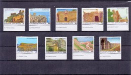 GREECE STAMPS GREEK CASTLES PART I(PERFORATED ALL AROUND)-7/10/96-MNH-COMPLETE SET - Griechenland