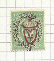 Turquie N°449 Cote 42.50 Euros - Used Stamps
