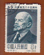 China , 1955 , Lenin , Used Stamp - Used Stamps