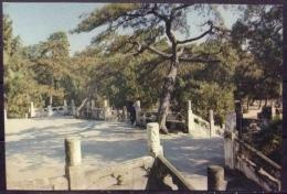 China Postcard, Peking, Former Site Of The Leng En Hall At Dingling, Ming Bombs - Cina