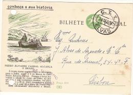 Portugal & Bilhete Postal Conheça A Sua História, Pedro Cabral, Alcança  O Brazil , Elvas, Lisboa    1957 (87) - Covers & Documents