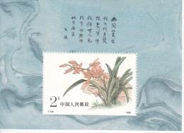 China ; 1988  ; Flowers ; Bloc ;  MNH - 1949 - ... Repubblica Popolare