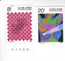China ; 1989   ;   MNH - 1949 - ... Repubblica Popolare
