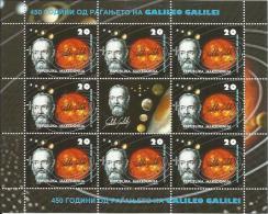 MK 2014-690 GLILEO GALILEI, MAKEDONIA, MS, MNH - Macédoine
