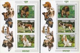 Bhutan,  Scott 2014 # 149La,  Issued 1972-1973,  Perf + Imperf S/S Of 3,  MNH,  Cat $ 11.00,  Dogs - Bhutan