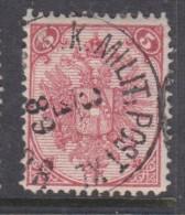 Bosnia & Herzegovina: 1879 -88, 5k, Good Used Military C.d.s. - Bosnia And Herzegovina