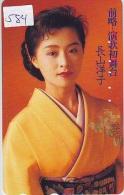 Telecarte (584) GEISHA En Costume Traditionnel /Japanese Woman In Tradional Costume - Japan