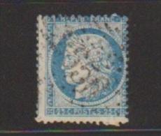 25 Centimes  .//  N 60  //  Etat II  //  Côte 45 € - 1871-1875 Ceres