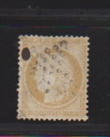 15 Centimes Bistre  .//  N 55  //Côte 5 € - 1871-1875 Ceres