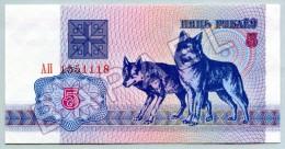 Bielorussie - 5 Roubles (1992) - Les Loups (Recto-Verso) (JS) - Russia