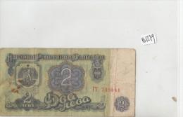 Billets -  B1279 - Bulgarie - 2 ( Type, Nature, Valeur, état... Voir 2 Scans) - Bulgaria
