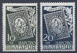 140013788  BULGARIA  YVERT  Nº  348/9  **/MNH - 1909-45 Kingdom
