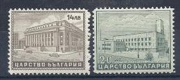 140013801  BULGARIA  YVERT  Nº  420/1  **/MNH - 1909-45 Kingdom