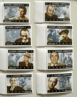 GRECE Cinema, Artistes De Cinema. Serie 8 Valeurs émise En 1997. MNH, Neuf Sans Charniere - Kino