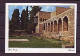 Beit Eddine Postcard Lebanon  , Carte Postale Liban - Lebanon