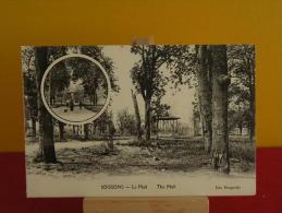 CPA- 02 Aine - Soissons,1er Guerre Mondiale 14/18, Le Mail - Non Circulé - Soissons