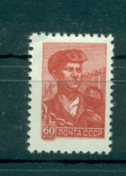 Russia - USSR 1959 - Michel N. 2231 I - Definitive - Unused Stamps