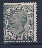 Libya, Scott # 5 Mint Hinged Italy Stamp Overprinted, 1922 - Libya