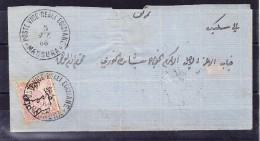 Ägypten - 1 Pia EF Auf Brief Von Mansura Nach Alexandria - 1866-1914 Khédivat D'Égypte
