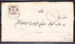 Ägypten - 1 Pia EF Auf Brief Von Zagasik Nach Alexandria - 1866-1914 Khédivat D'Égypte