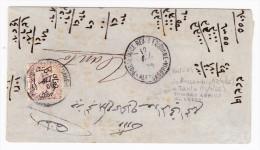 Ägypten - 1866 Brief Von Alessandria Nach Tanta - 1866-1914 Khédivat D'Égypte