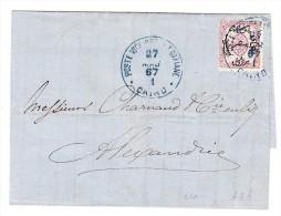 Ägypten 1 Pia Brief  27 3 1867 Von Cairo Nach Alexandria Mit AK-Stempel - 1866-1914 Khédivat D'Égypte