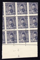 Ägypten 1944/46 König Faruq  Interessante Verzähnung Im 9er Block - Égypte