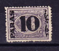 Ägypten 1879 SG #43a * - 1866-1914 Khédivat D'Égypte