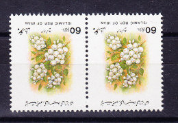 IRAN - 1993 Mi.# 2593 X K ** Schwarze Farbe Kopfstehend - Iran