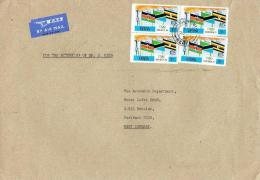 Kenia / Kenya - Umschlag Echt Gelaufen / Cover Used  (t462) - Kenia (1963-...)