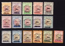 IRAN - 1927 - Serie SPECIMEN Mi.#544-559 - Iran