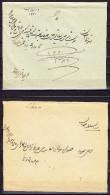 Iran - Lot Von 3 Briefe 1912/22 - Iran