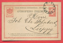 146085 / 10 Santima - 1879 STANDARD - PC 1 - SOPHIA  1885  - LEIPZIG GERMANY  Stationery Entier Bulgaria Bulgarie - Cartoline Postali