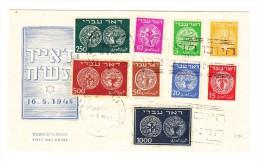 FDC 16.5.1948 Mi.# 1 Bis 9 Ohne Tabs - Israel