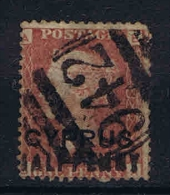 Cyprus, 1880  Mi 7 II ,  Surcharge 16,5 Mm,  Plate Number 216 Used. - Cyprus (...-1960)