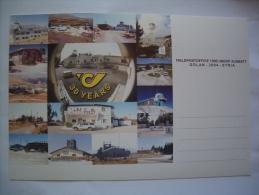 Militär Postkarte Fieldpostoffice 1500 UNDOF Ausbatt - Golan / Syrien 2004 - Syrien